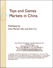 Toys and Games Markets in China