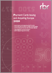 Payment Cards Issuing and Acquiring Europe 2020