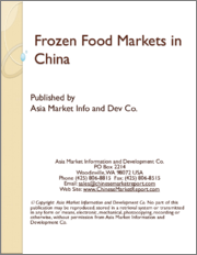 Frozen Food Markets in China