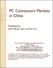 PC Connectors  Markets in China