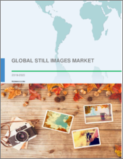 Global Still Images Market 2016-2020