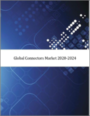 Global Connectors Market 2016-2020