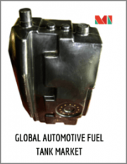Automotive Fuel Filter Market - Growth, Trends, COVID-19 Impact, and Forecasts (2021 - 2026)