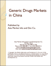 Generic Drugs Markets in China