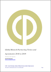 Global Biotech Partnering Terms and Agreements 2017-2021