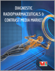 Diagnostic Radiopharmaceuticals and Contrast Media Market - Growth, Trends, COVID-19 Impact, and Forecasts (2021 - 2026)