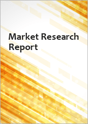 Data Center Blade Server Market - Growth, Trends, COVID-19 Impact, and Forecasts (2021 - 2026)