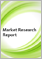 The Nanomaterials Directory 2017