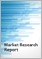 Sweden Proton Therapy Market (Actual & Potential), Patients Treated, List of Proton Therapy Centers and Forecast to 2022