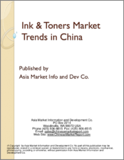 Ink & Toners Market Trends in China