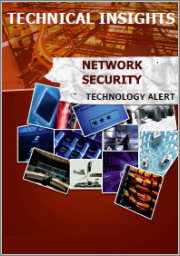 Network Security Technology Alert