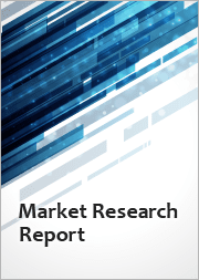 Aromatherapy Diffuser Market - Growth, Trends, COVID-19 Impact, and Forecasts (2021 - 2026)