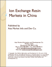 Ion Exchange Resin Markets in China