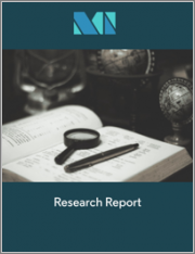 Contract Research Organization Market - Growth, Trends, COVID-19 Impact, and Forecasts (2021 - 2026)