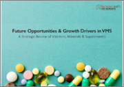 Future Opportunities & Growth Drivers in VMS - A Strategic Review of Vitamins, Minerals & Supplements