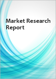 Forklift Tires Market - Growth, Trends, COVID-19 Impact, and Forecasts (2021 - 2026)