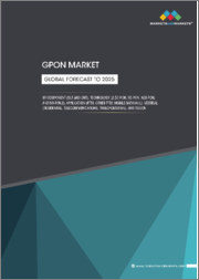 GPON Market by Component (OLT, and ONT), Technology (2.5G PON, XG-PON, XGS-PON, and NG-PON2), Application (FTTH, Mobile Backhaul), Vertical (Transportation, Telecom, Healthcare, Energy & Utilities, MTU), Region - Global Forecast To 2025