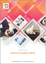 Face Recognition Market Research Report by Type, by Computing, by Vertical, by Application, by Region - Global Forecast to 2026 - Cumulative Impact of COVID-19