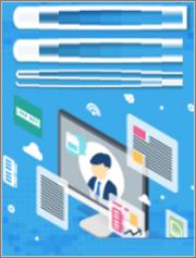 DRAMeXchange Market Intelligence Service - SSD Package