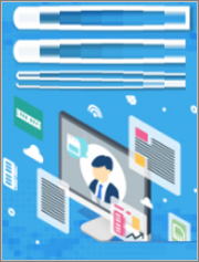 DRAMeXchange Market Intelligence Service - Consumer DRAM Datasheet