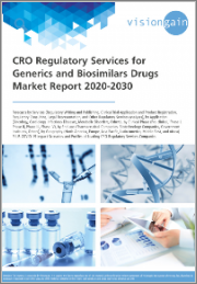 CRO Regulatory Services for Generics and Biosimilars Drugs Market Report 2020-2030: Forecasts by Services, Application, Clinical Phase, End-use, Geography, COVID-19 Impact Scenarios, Profiles of Leading CRO Regulatory Services Companies