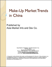 Make-Up Market Trends in China