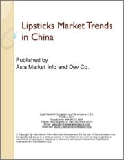 Lipsticks Market Trends in China