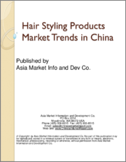 Hair Styling Products Market Trends in China