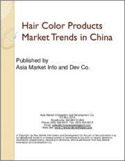 Hair Color Products Market Trends in China