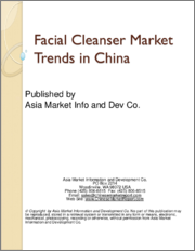 Facial Cleanser Market Trends in China