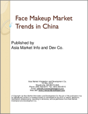 Face Makeup Market Trends in China