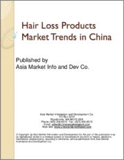 Hair Loss Products Market Trends in China
