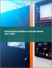 Global Advanced Motion Controller Market 2021-2025