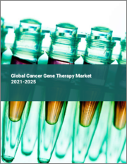Global Cancer Gene Therapy Market 2021-2025
