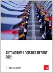 Automotive Supply Chain and Logistics 2021