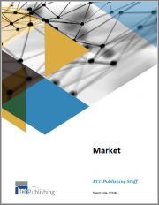BCC Research Report Subscription: Sensors