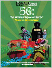 5G: The Greatest Show on Earth - Volume 17, Green is Good (5G Benchmark Study, with a Focus on 5G NR Scheduler Efficiency with DSS or 5G NR in a Dedicated Radio Channel and How it Compares with LTE Scheduler Efficiency)