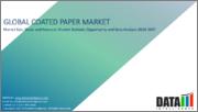 Global Coated Paper Market - 2020 - 2027