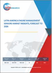 Latin America Engine Management Sensors Market Insights, Forecast to 2027
