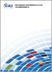 Investigation Report on Chinese Sevoflurane Market, 2021-2025